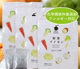 【2袋までネコポス便】スープ パレット 無添加 野菜ブイヨン おためし10包 非常食