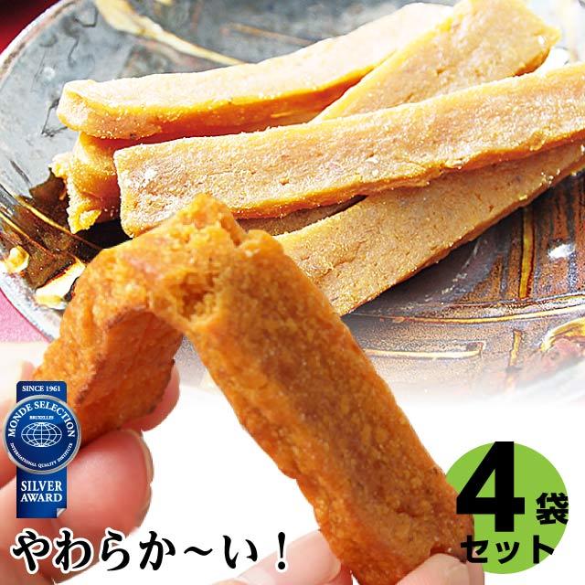 【ネコポス便送料無料】柔らかい種子島産安納芋の干し芋4袋セット
