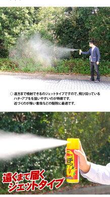 富士錦パワー森林香ハチストーン