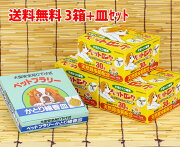 ペットロング犬用蚊取り線香3箱+線香皿セット