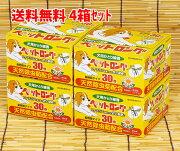 ペットロング犬用蚊取線香30巻入り×4箱
