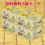 菊の香り純天然除虫菊蚊取線香30巻入り×4箱