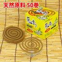 Kikunokaori50