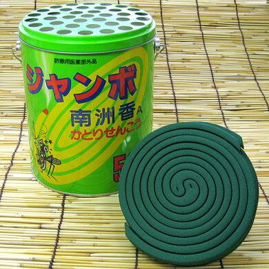 ジャンボ南洲香50巻缶入り