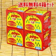 富士錦パワー森林香(赤函)30巻入り×4箱
