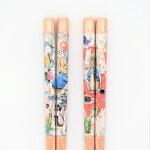 ピーターラビットピクニック白木22.5cm/食洗機対応お箸滑り止め付き可愛いおしゃれ英国ブリティッシュ花柄うさぎ木目日本製