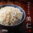 送料無料 【2ケースセット】食協 すっきり美人のGABA 玄米もち麦ごはん きざみこんぶ 150g×24個入×(2ケース) ※北海道・沖縄・離島は別途送料が必要。