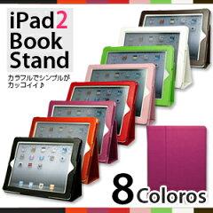 期間限定おまけ付★ 横向き、縦向きにiPad2を立てかけOK♪動画鑑賞に最適! iPad2ケースipad2 ...
