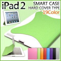 スリムでスマートなケースが登場!カバーを開け閉めするだけでON/OFF可能【 iPad 2 IPAD2 iPad2...