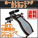 腹筋 マシン 1台で6種類のトレーニング可能なマルチタイプのベンチ!腹筋・上半身の筋力アップ...