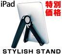 角度も自由自在★縦置きでも、横置きでも使える、折りたたみ式 新しいipad ipad3 ipad2 ipad ス...