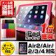 iPad air2 ケース iPad air ケース メール便送料無料★iPad Air /...