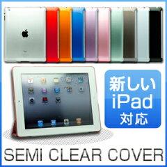 【 新しいipad ipad ipad3 第3世代 ケース カバー ipadケース カバー アイパッド 】【 新しいi...