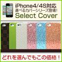 【iphone4 / iphone4s 対応】激安 スマホケース / ケース カバー!!【iphone4 / iphone4s 対応】...