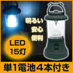 LED ランタン ライト ( LEDライト ランタンライト電池式 懐中電灯 LEDランタン )♪ 一家に一...