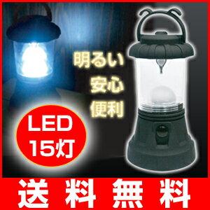 LED ランタン ライト ( LEDライト ランタンライト電池式 懐中電灯 )♪ 一家に一台!非常災害...