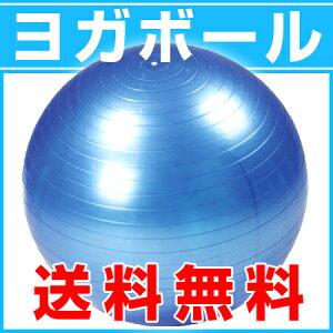 【 バランスボール ジムボール エクササイズボール フィットネスボール をお求めの方はコチラもオススメ】