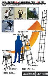 折りたたみ式伸縮はしご