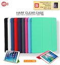 iPad 9.7 iPad Pro9.7 iPad Air2 iPad mini1/2/3、iPad ...
