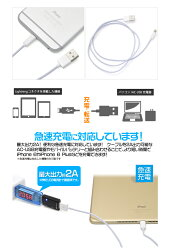 ライトニングケーブル充電ケーブル