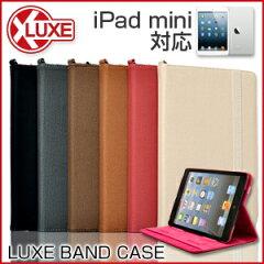 ipad mini retina ケース iPad mini iPadmini カバー アイパッドミニ アイパッドipad mini ret...