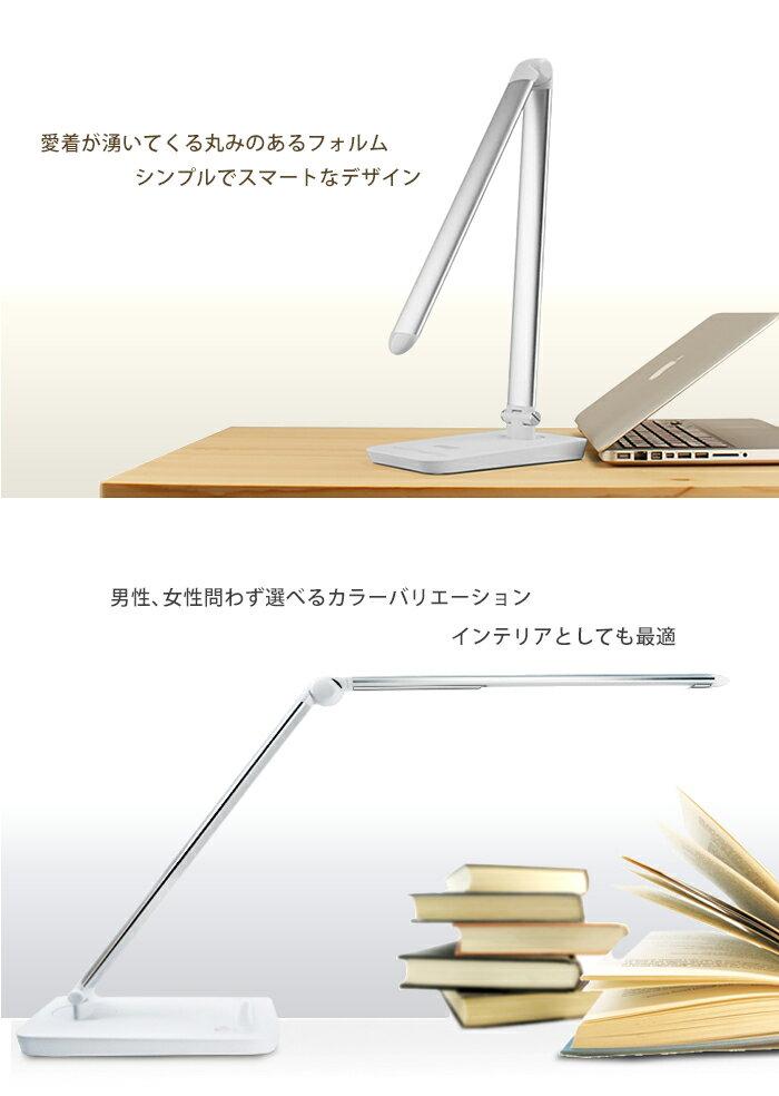 デスクライト LED フラットバー USBポート付き 調光/光色切替