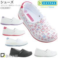 SUZY/スージー(レディス/女性) OX3007