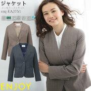 ジャケット EAJ751