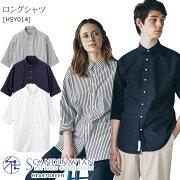 ロングシャツ HWY014