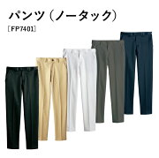 パンツ(男女兼用) FP7401