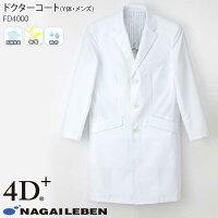 メンズ診察衣 FD4000