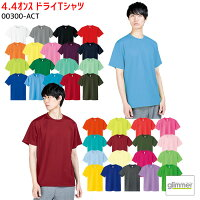 ドライTシャツ 300ACT