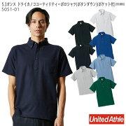 5051-01 ポロシャツ