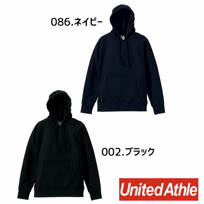 UnitedAthle(ユナイテッドアスレ)『12.0オンスヘヴィーウェイトスウェットプルオーバーパーカ(5510-01)』