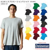 5806-01 Tシャツ