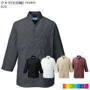 シャツ七分袖 626-05〜18