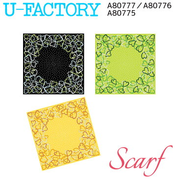スカーフ A80775 A80776 A80777 シルク(絹)100% 86cm×86cm 3色 U-FACTORY/ユーファクトリー 【ネコポス可】
