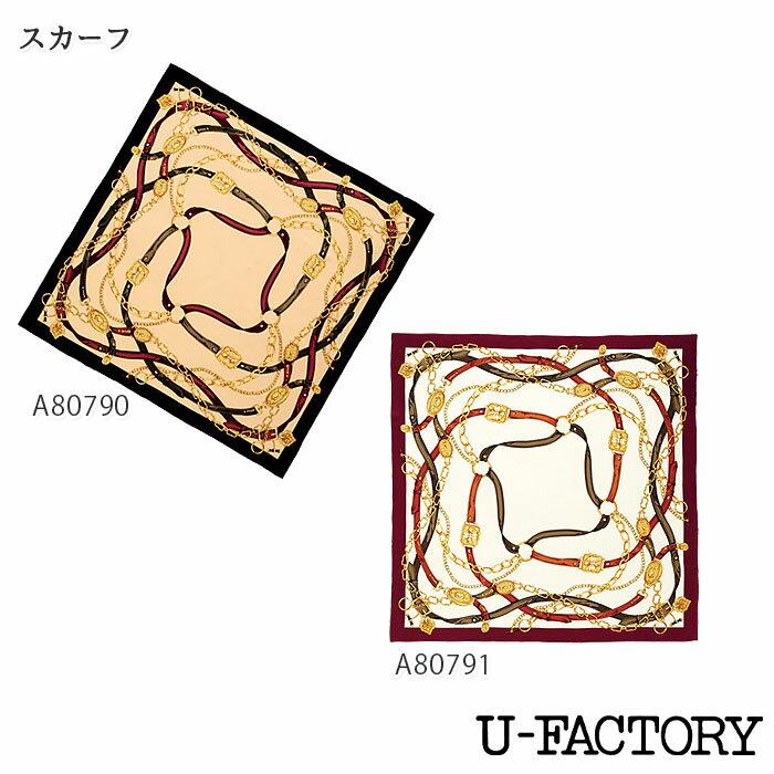 U-FACTORY(ユーファクトリー)『シルクスカーフ』