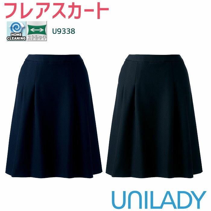 事務服, スカート 519 U9338 AS UNILADY()