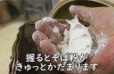 そば粉 丸抜石臼挽き 『 極 』 1kg 北海道産 そば粉 蕎麦粉 そばこ 国産 国産そば粉 手打ちそば そば打ち ガレット 美味しい 3