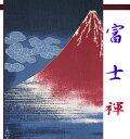 F-nihoniti-huji1