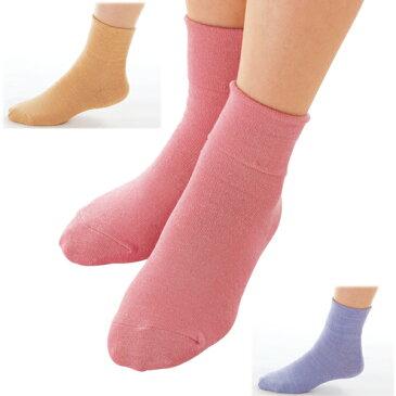 かわいい かかと 靴下 つるつる シルク混うるおいソックス 3色組