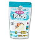 洗濯槽 強力除菌 洗濯機 掃除 雑菌 カビ 洗濯槽クリーナー 日本製 安心 優しい 環境洗濯槽キレイサッパリ