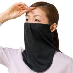 日焼け対策 首 日焼け 紫外線 日本テレビ「ヒルナンデス」で紹介されました!紫外線対策 グッズ uvカット UVガードやわらかフェイスマスク ブラック レディース 雑貨 暑さ対策グッズ