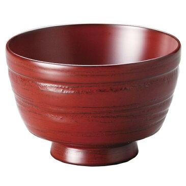 味噌汁椀 お椀 木製 日本製 越前漆器 うるし 艶 シンプル 上品 器地の粉 振袖汁椀 古代朱 1002302