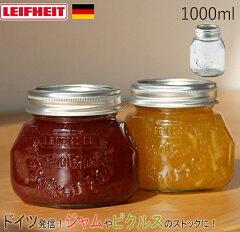 ライフハイトの煮沸専用保存ビン!保存容器 ガラス 密閉 瓶 耐熱ガラス ガラス瓶 容器 ジャム瓶...