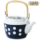 急須 大 土瓶 ティーポット 大きい 急須 かわいい 急須 おしゃれ 陶器 波佐見焼 日本製 1800 水玉10号土瓶