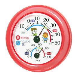 クレセル CRECER 温度計 湿度計 コンパクト インフルエンザ予防 熱中症予防 壁掛用 卓上用 ピンク 丸い リビング キッチン 書斎 寝室 子供部屋 見やすい 日本製 インフルエンザ 熱中症対策 温湿度計 TR-103P