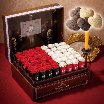 プチギフト お菓子 クッキー 結婚式 クリスマス ブラウン 茶 レッド 赤 ホワイト 白【送料無料】チャペルボックス ハートクッキー 48個セット OGT602