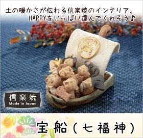 宝船(七福神)G5-0215